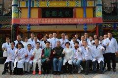"""广州""""针爱脑瘫""""公益行动让2000多患儿受益 - 中国新闻网"""